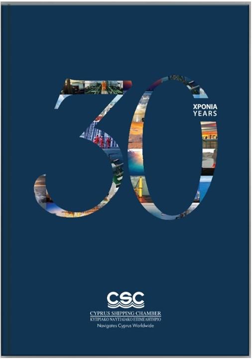 CSC Annual Report 2019